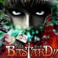 BASTARD!!暗黒の破壊神