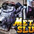 メタルスラッグ3