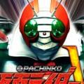 仮面ライダーV3パチンコ