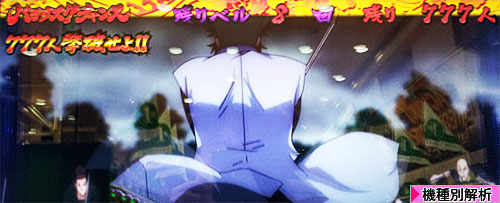 バジリスク~甲賀忍法帖~絆