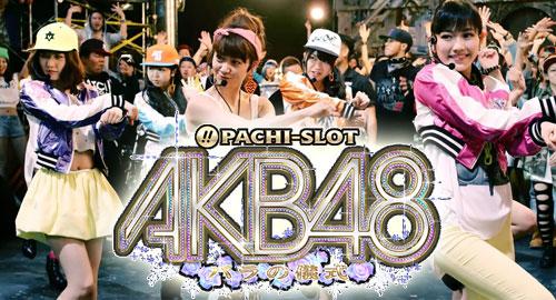 AKB48バラ