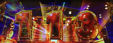 ミリオンゴッド神殿ステージ