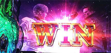 バイオ6 CZ WIN