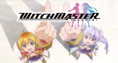 ウィッチマスター パチスロ