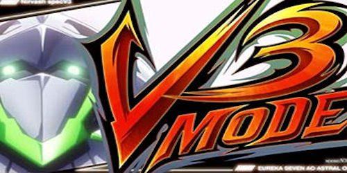 V3 モード