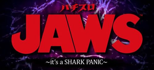 JAWS~it's a SHARK PANIC~