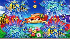 スーパー海物語IN沖縄4 ハイビスカスモード リーチ連続予告