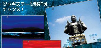 CR北斗の拳7転生 ジャギステージ先読み