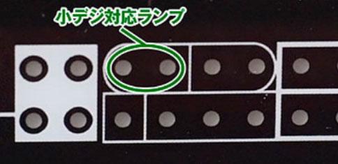 CR北斗の拳7転生 小デジ