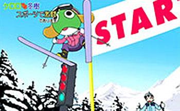ケロロVS冬樹 スポーツで激闘 であります
