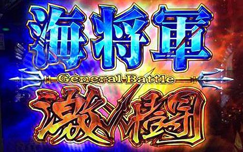 聖闘士星矢4 GB
