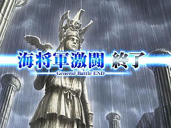 女神像+雨