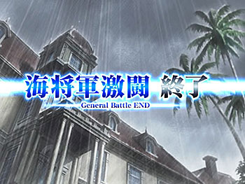 城戸亭+雨