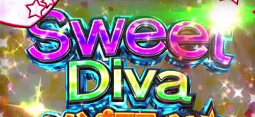 世界でいちばん強くなりたい スウィートディーバ総選挙
