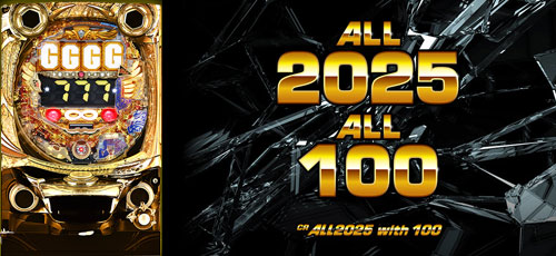 CR ALL2025 with 100