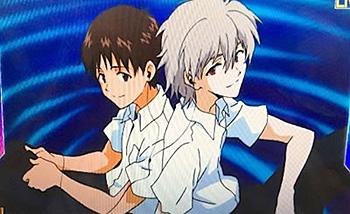 シンジ&カヲル