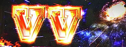 銀河演出VV