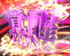 CRエヴァンゲリオン 2018年モデル GoldImpact 覚醒ゾーン