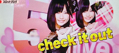 AKB48ぱるる5