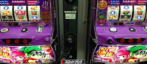 忍魂2 2つMB
