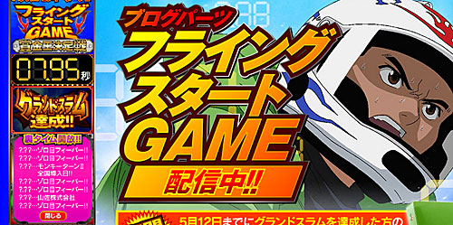 monkey2-game