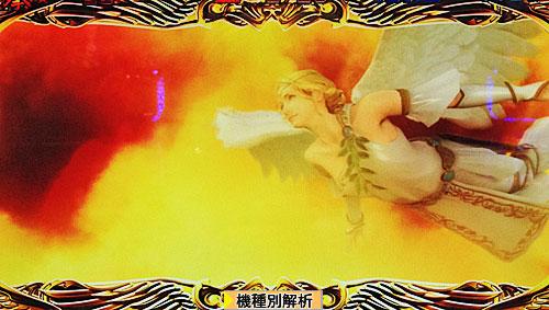 鉄拳3rd エンジェル