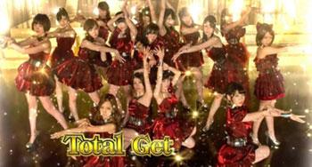 AKB48バラの儀式 終了画面M12
