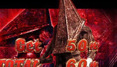 レッドピラミッド