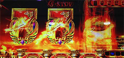 G-STOP 赤7テンパイ