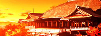 番長 3 金閣寺