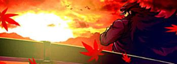 金剛と夕日