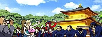金閣寺 番長 3