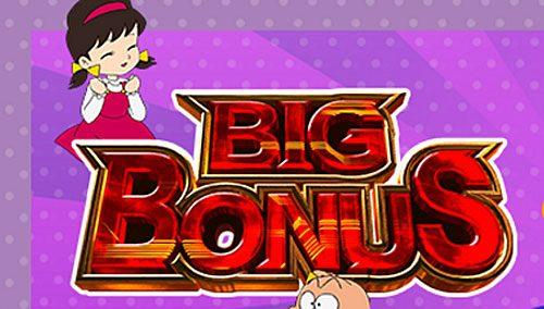 おそ松くん BIGBONUS