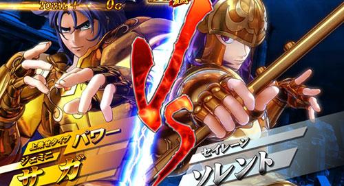 聖闘士星矢 ゴールドジェネラルバトル
