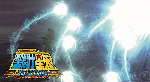 聖闘士星矢4 スロット 不屈ポイント