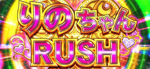 AKB48勝利の女神 推しメンラッシュ