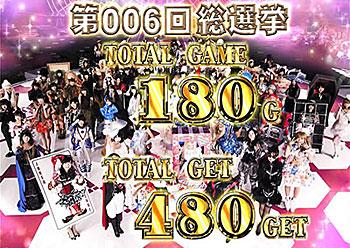 AKB48勝利 100人集合