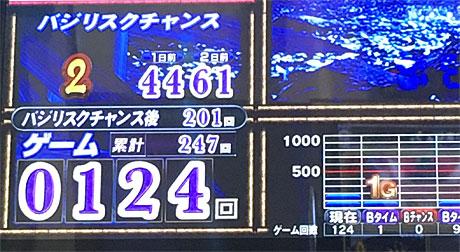 バジ絆 0スルー200G