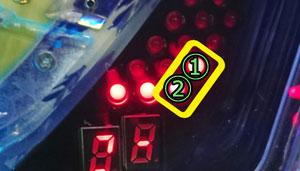 モンキーターン4 ランプ