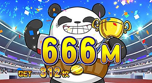 ちゃぶ台返し 666M
