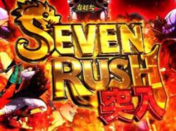 CRぱちんこ七つの大罪 SEVEN RUSH