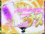 春一番~極上の花道~ ZB 舞ボーナス
