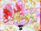 春一番~極上の花道~ ZB 宴会ボーナス