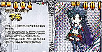 金カード クレア2