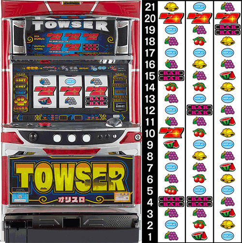 TOWSER リール