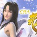 CRA花満開~天ノ舞~ SP