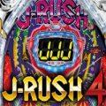 CRJ-RUSH4