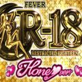 PF.R-18 Honey ver.