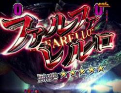 CRF バイオハザード リベレーションズ スペシャルハザードタイム