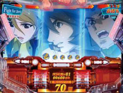 ぱちんこ宇宙戦艦ヤマト2199 戦火のヤマト